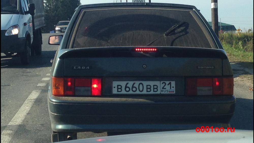 в660вв21