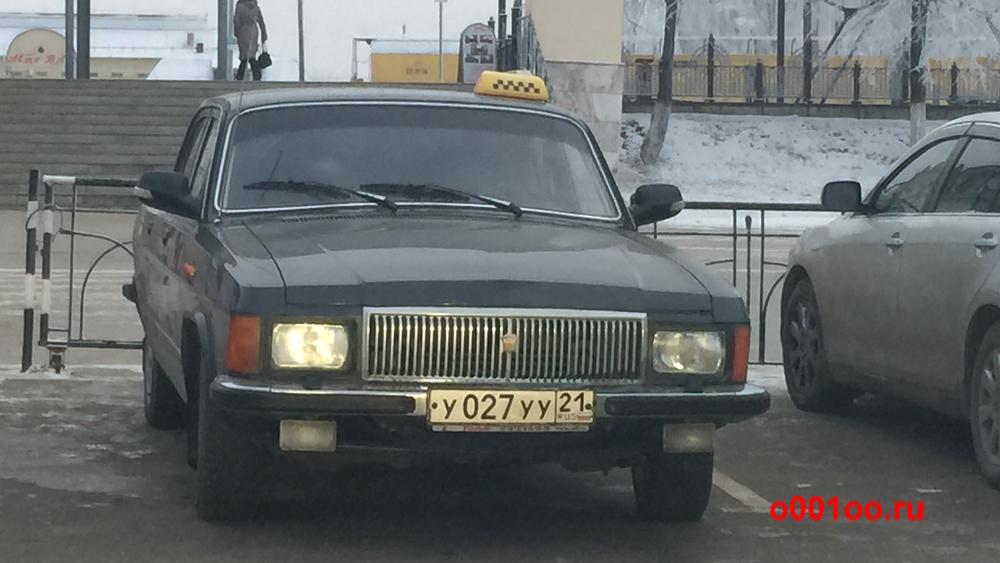 у027уу21
