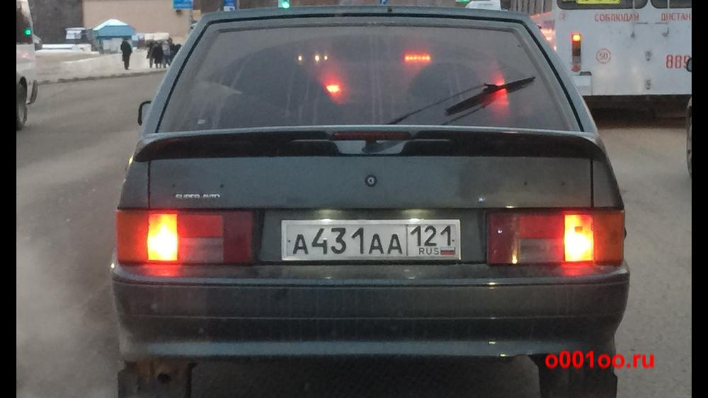 а431аа121