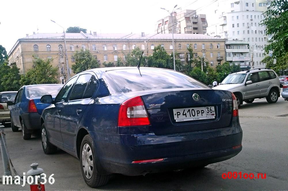 р410рр36