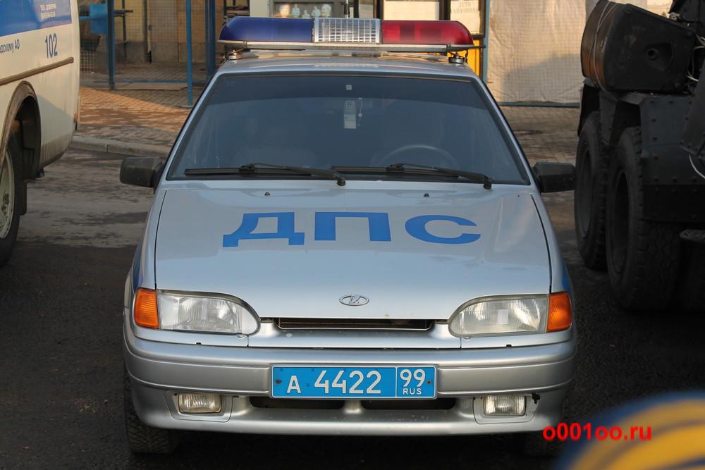 а442299