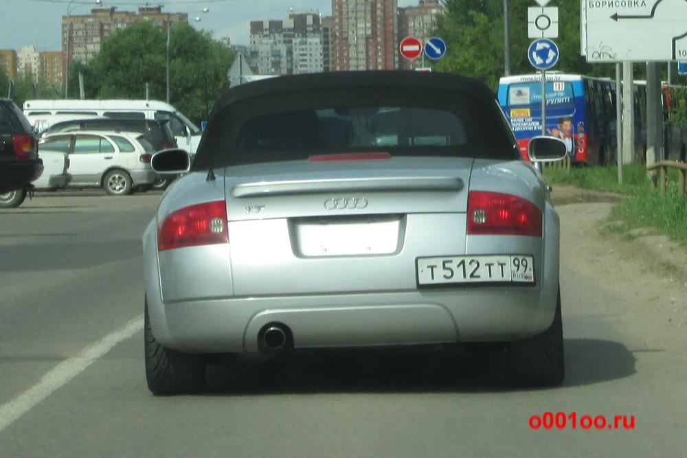 т512тт99