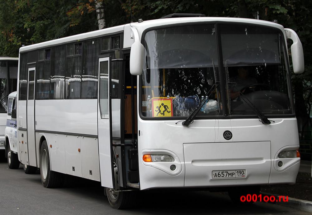 а657мр190