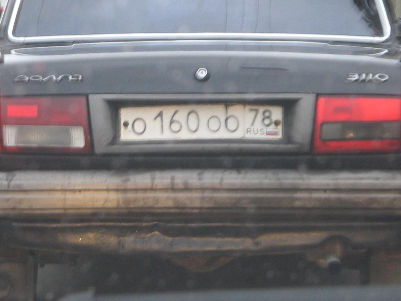 о160оо78