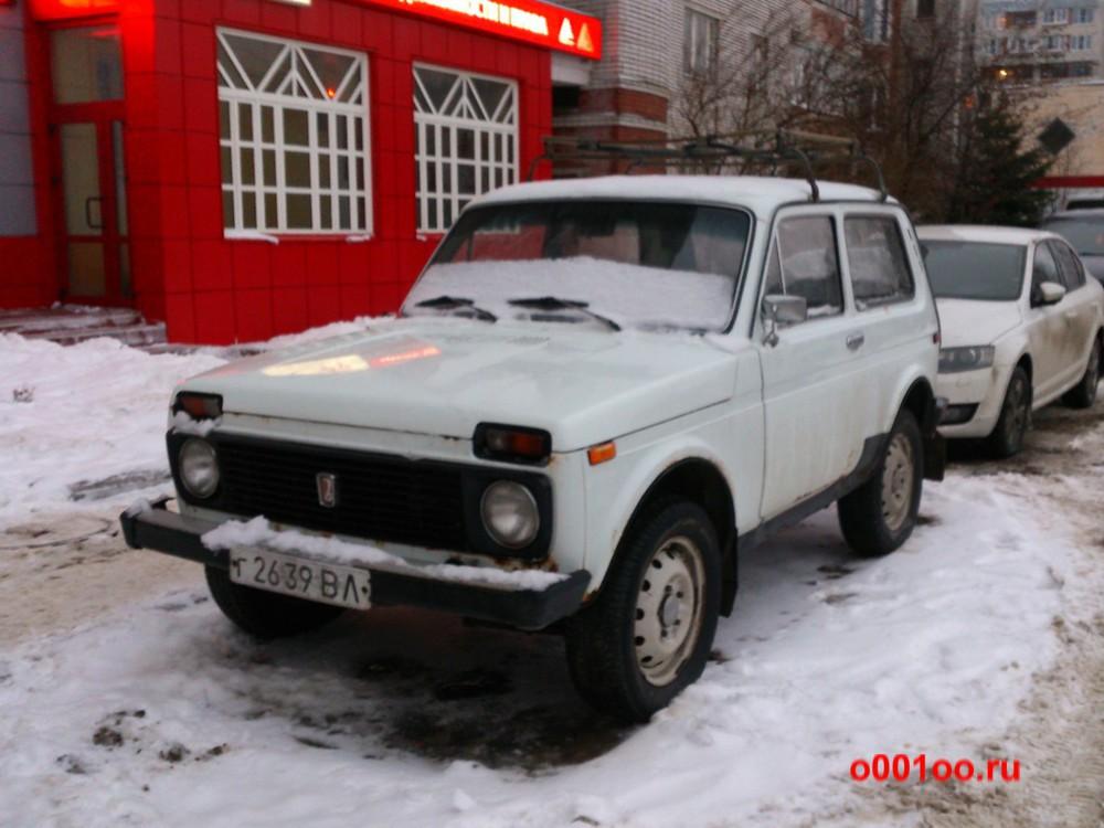 г2639ВЛ