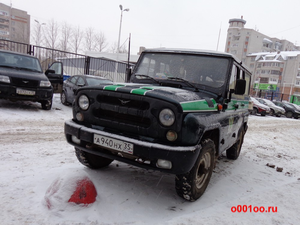 а940нх35