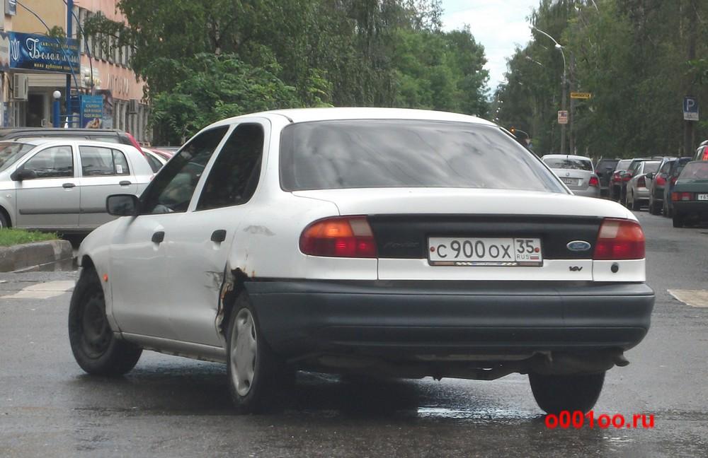с900ох35