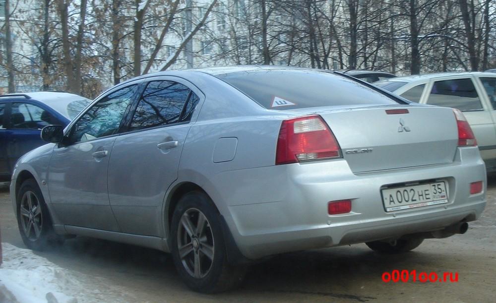 а002не35