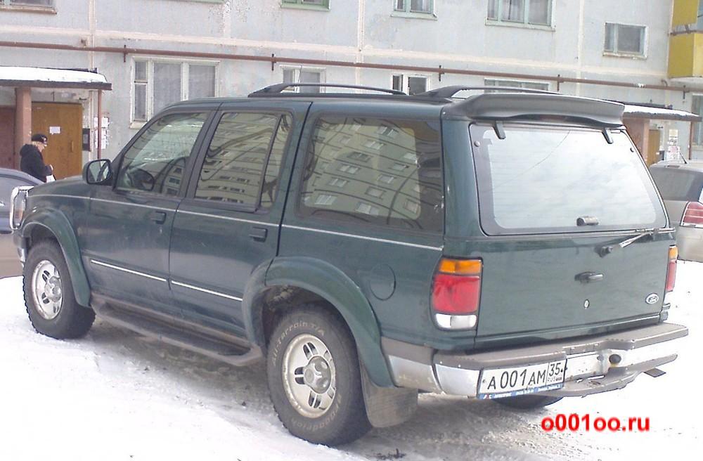 а001ам35