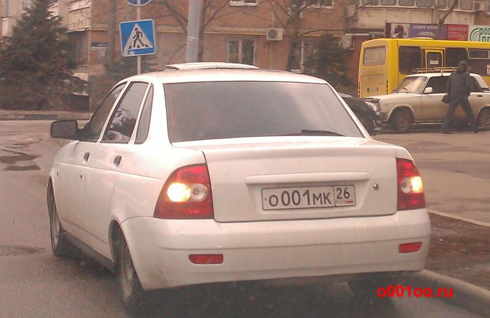 о001мк26