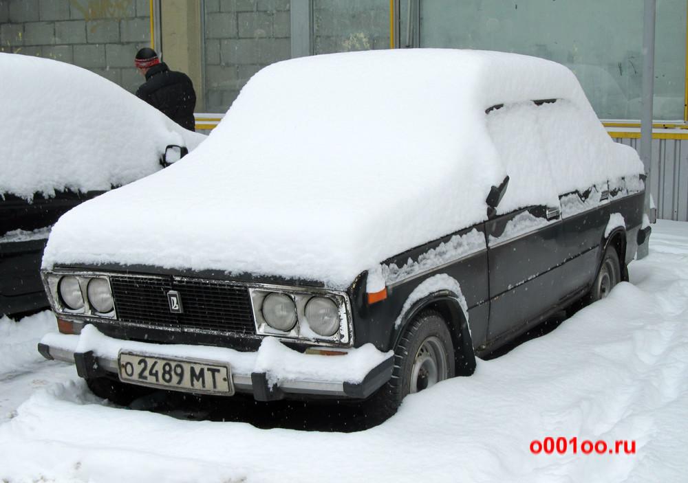 о2489МТ