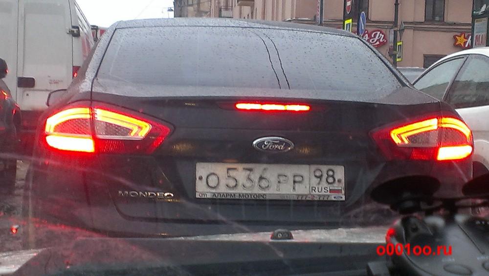 о536рр98