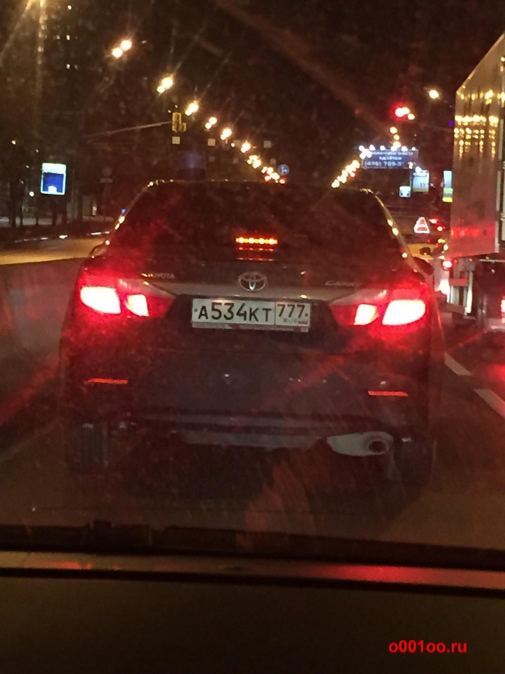 А534КТ777