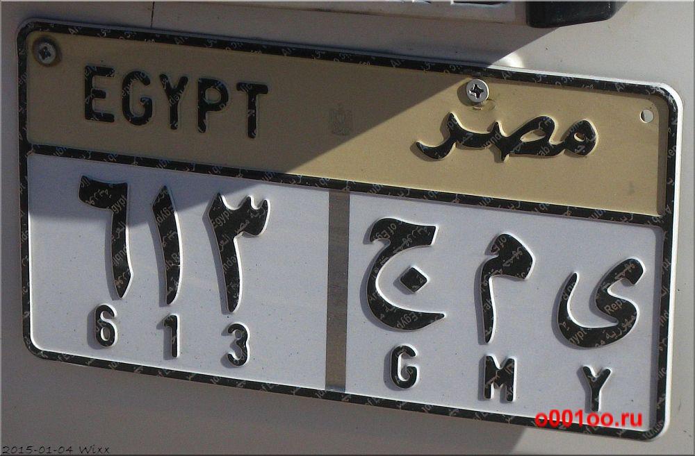 egypt_613