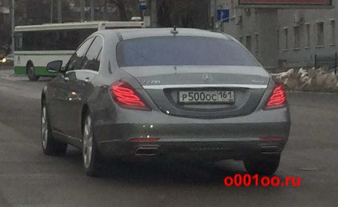 р500ос161