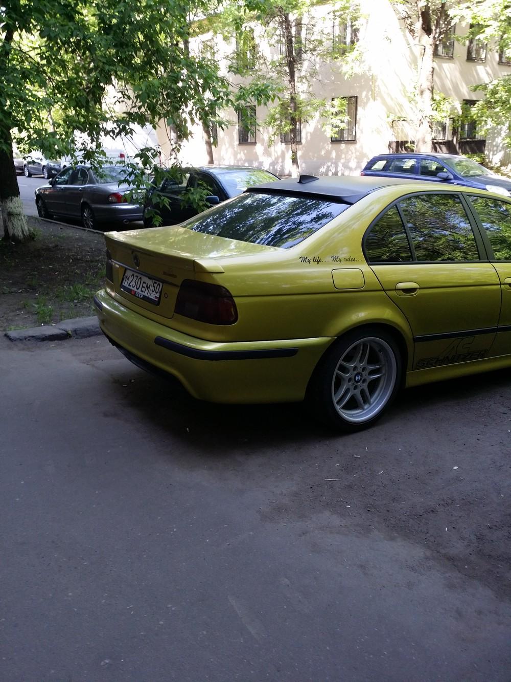 М230ЕМ50
