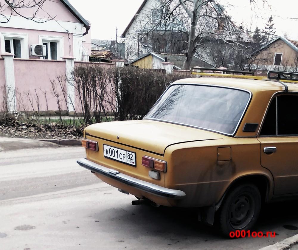 а001ср82