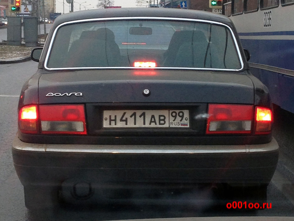 н411ав99