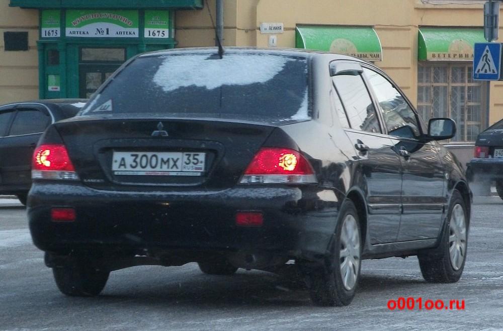 а300мх35