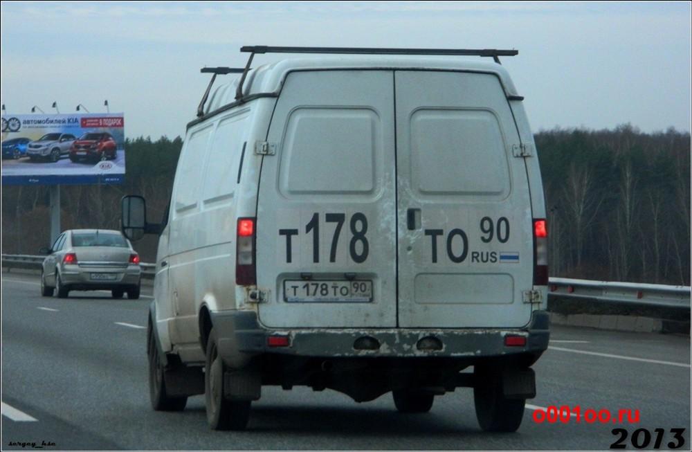 т178то90
