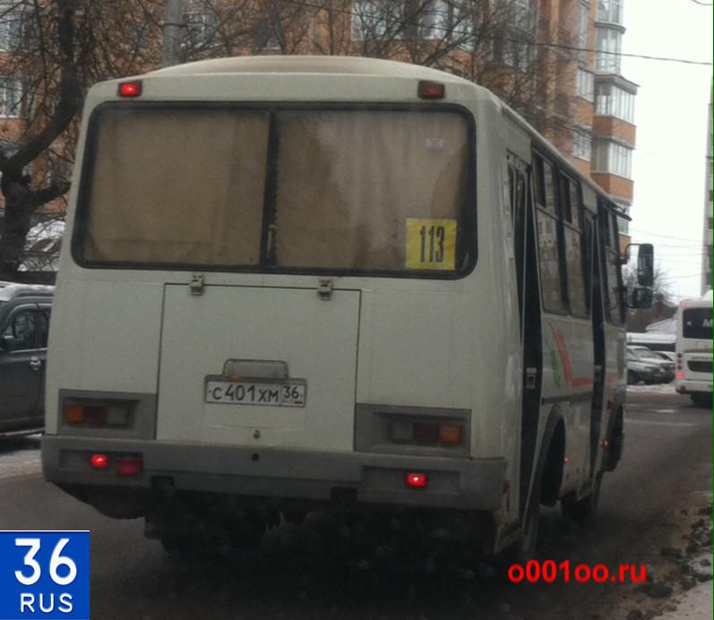 С401ХМ36