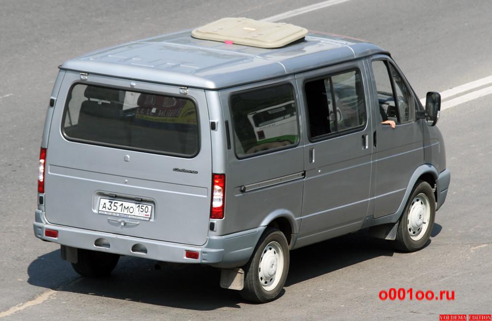 а351мо150