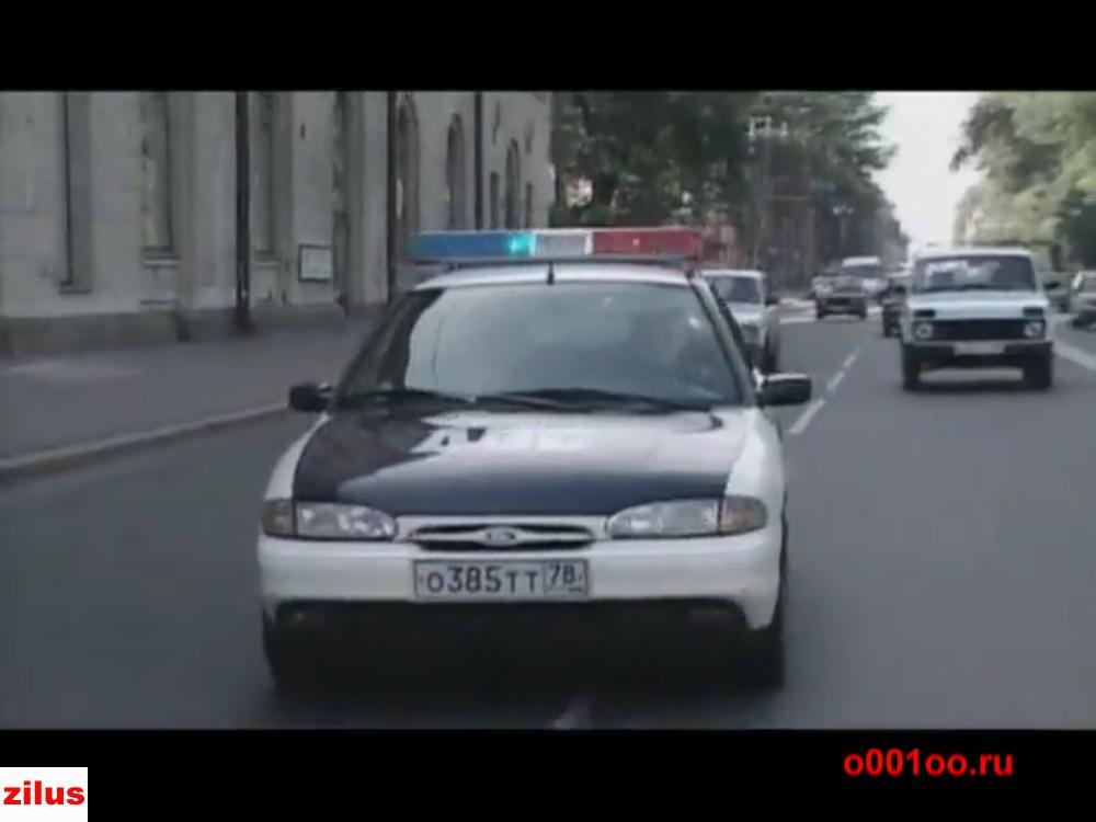 о385тт78
