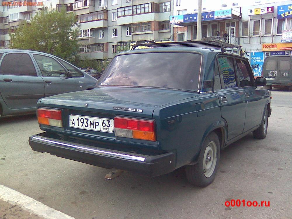 а193мр63