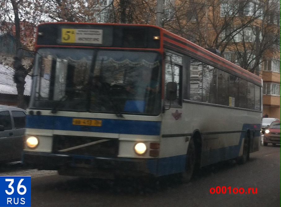 ВВ41336