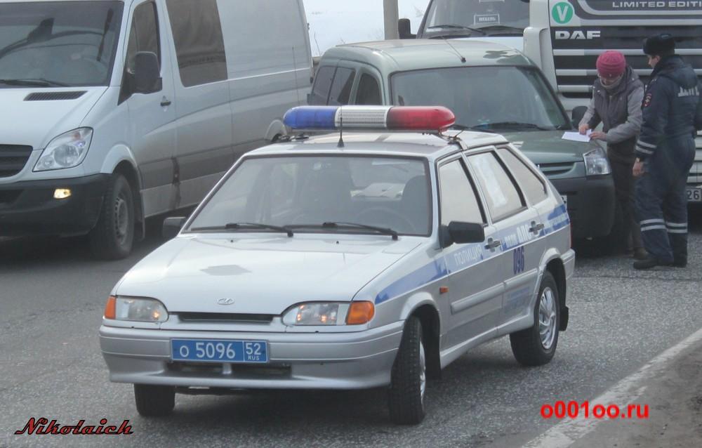 о509652