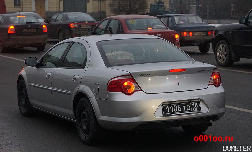 1106то18