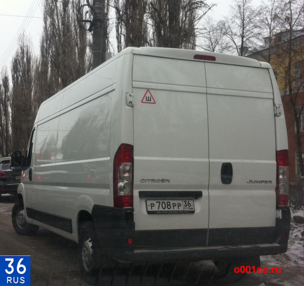 Р708РР36