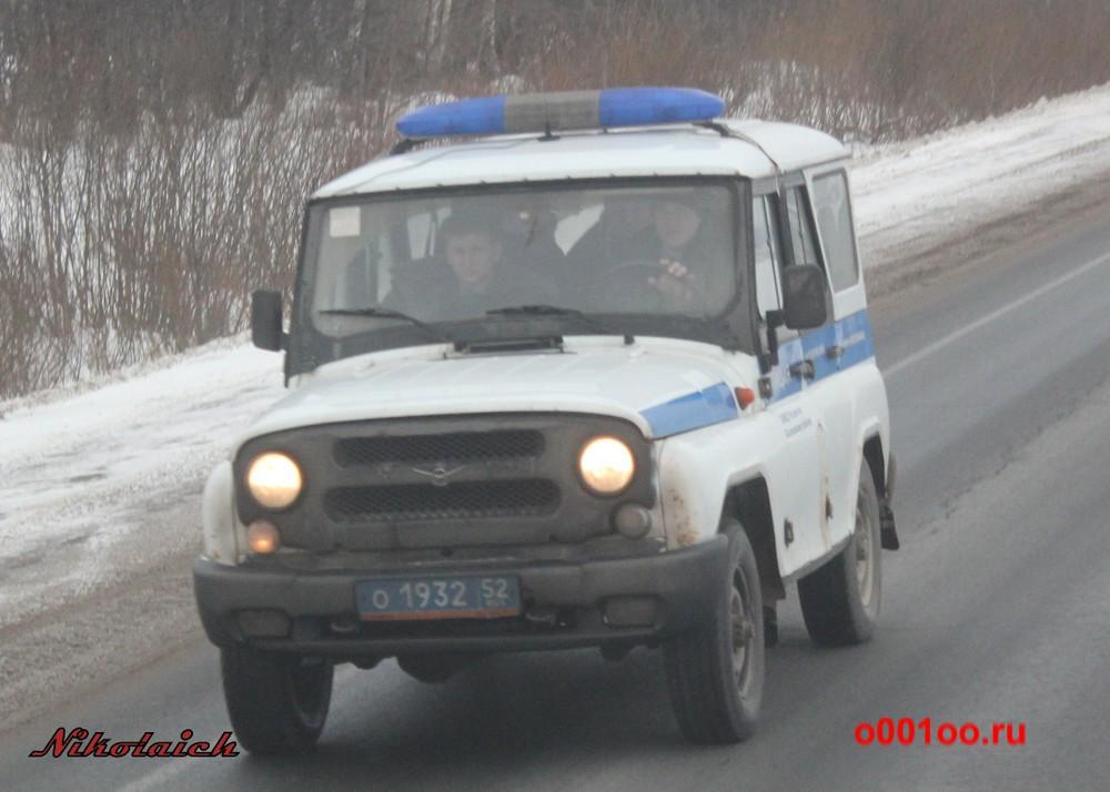 о193252