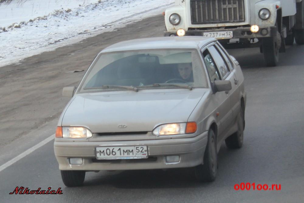 м061мм52