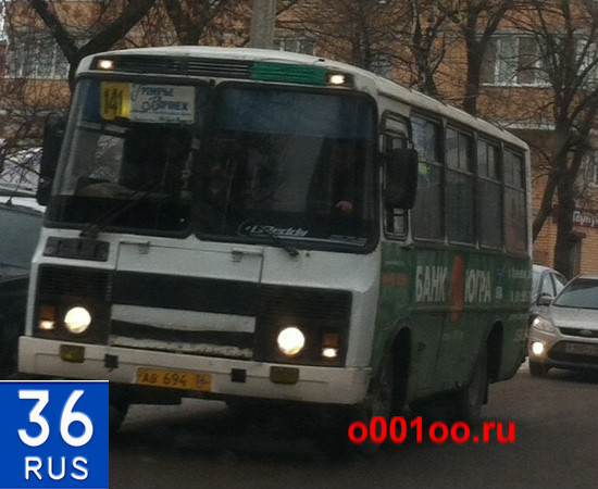 АВ69436
