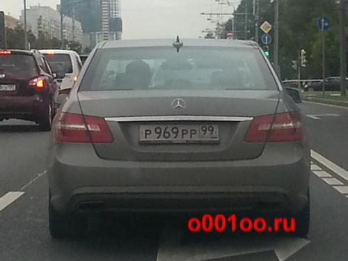 р969рр99