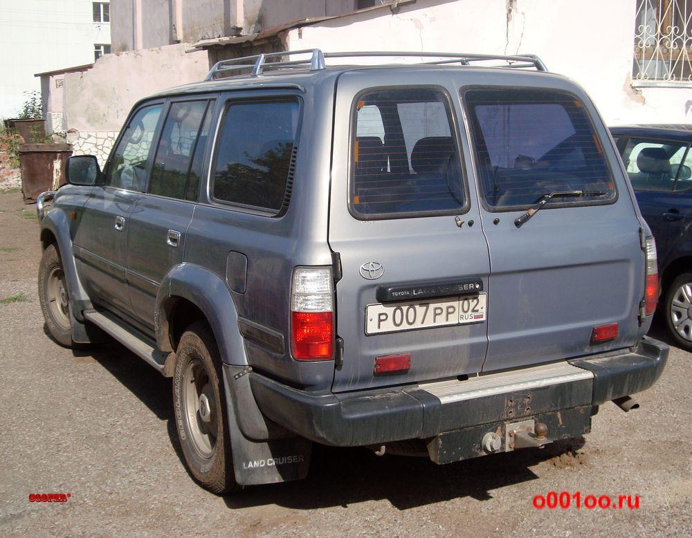р007рр02