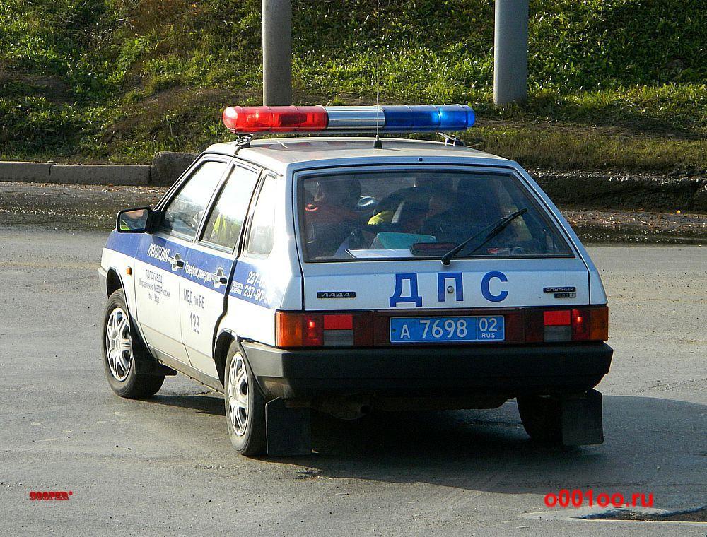а769802