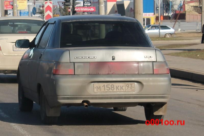 м158кк93