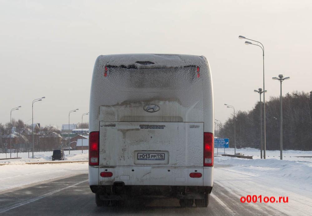 р013рр116