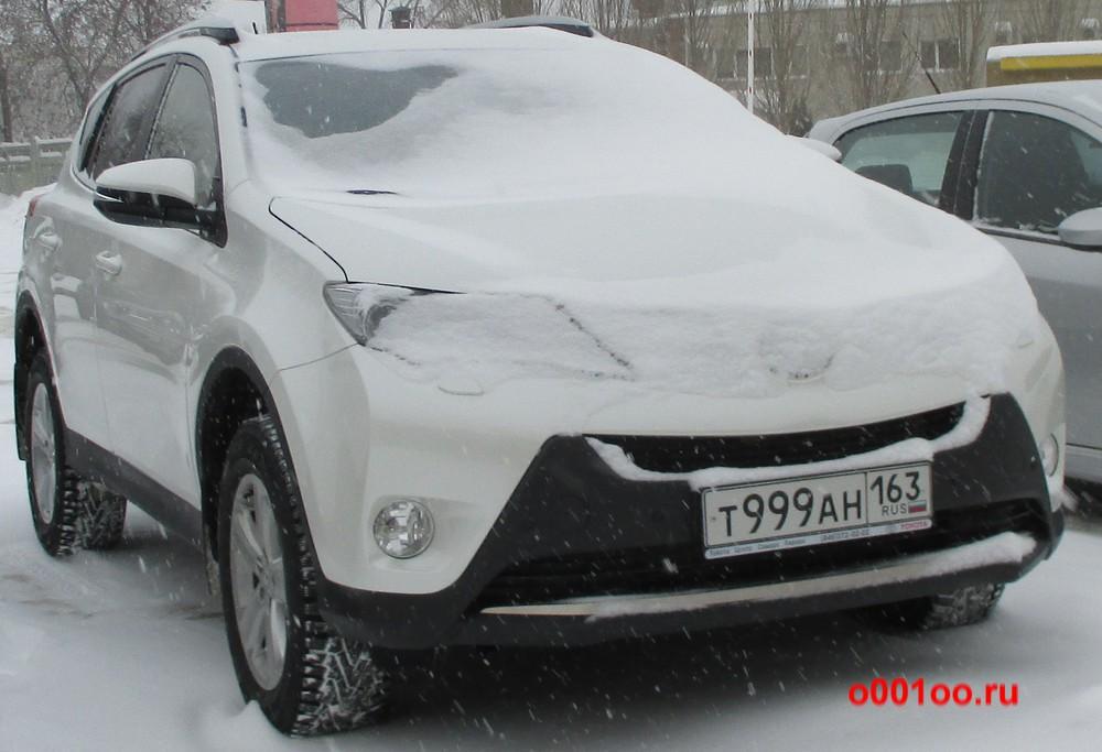 т999ан163