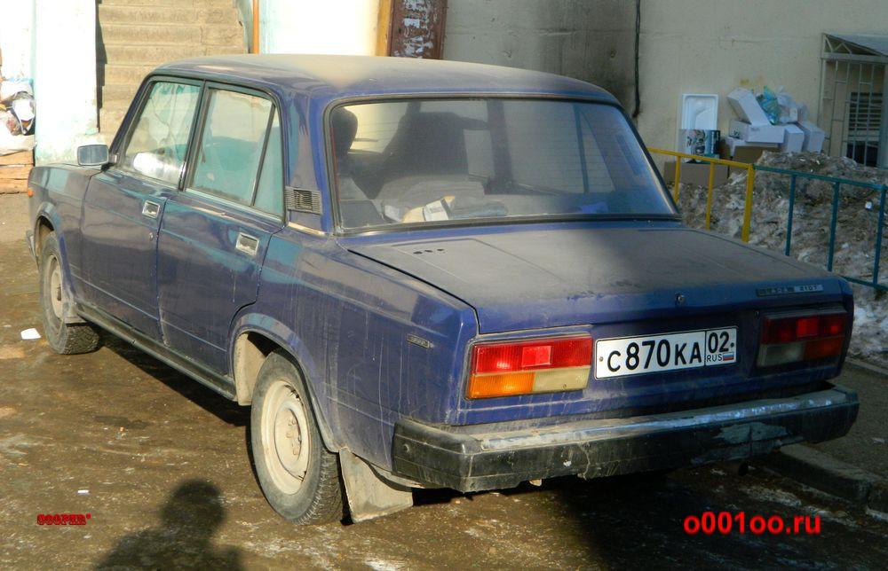с870ка02