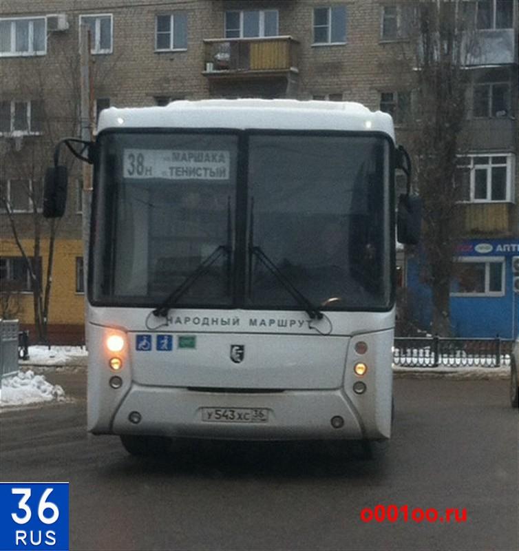 у543хс36
