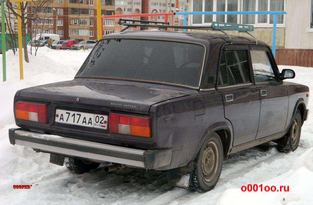 а717аа02