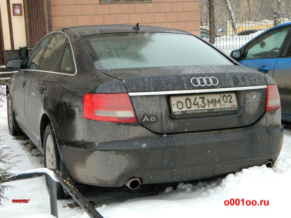 о043мм02