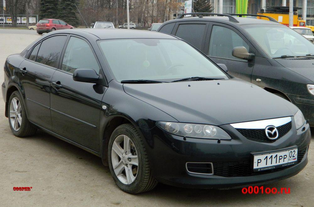 р111рр02