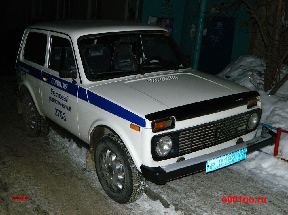 р019202