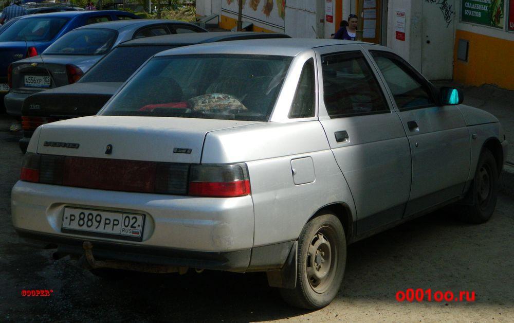 р889рр02