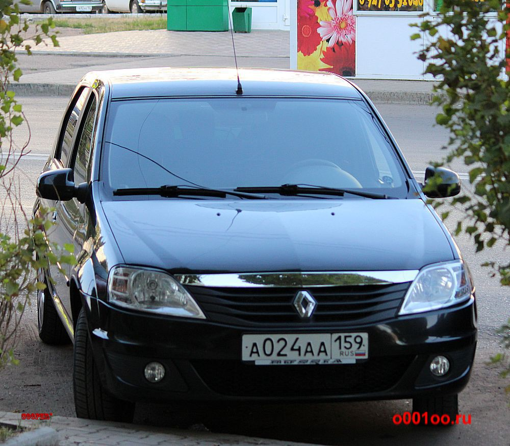 а024аа159