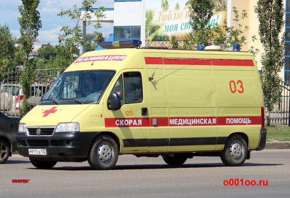 м911св102